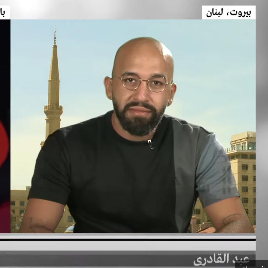 Abed Al Kadiri in his interview with Liana Saleh